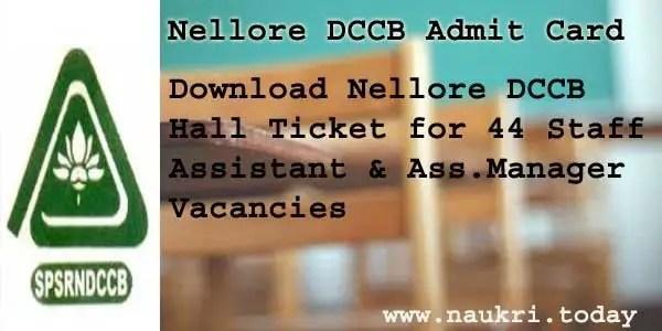 Nellore DCCB Admit Card 2016