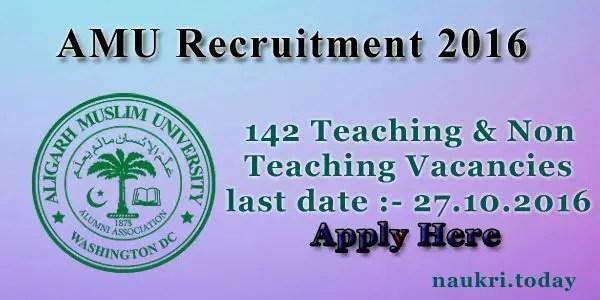 AMU Recruitment 2016