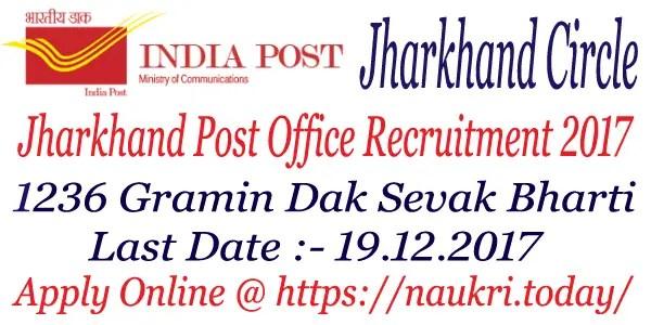 Jharkhand Post Office Recruitment 2017 – 18