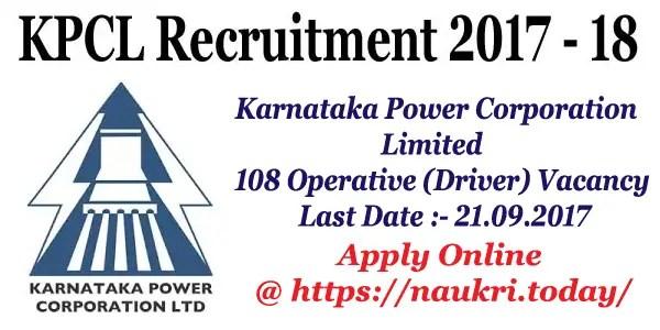 KPCL recruitment 2017 – 18