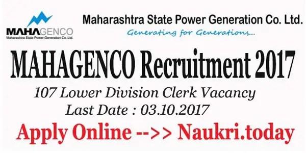 MAHAGENCO Recruitment 2017 – 18