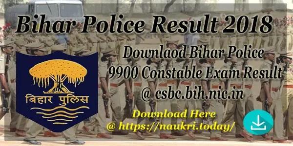 Bihar Police Result 2017