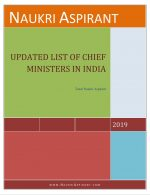 Updated List of chief ministers in india