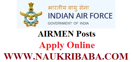 AIRFORCE-AIRMAN-RECXRUITMENT-APPLY-ONLINE 2019 apply july