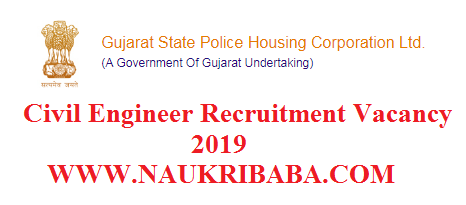 CIVIL ENGINEER RECRUITMENT VACANCY 2019