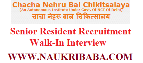 DELHI GOVT WALK-IN INTERVIEW WALK-IN INTERVIEW