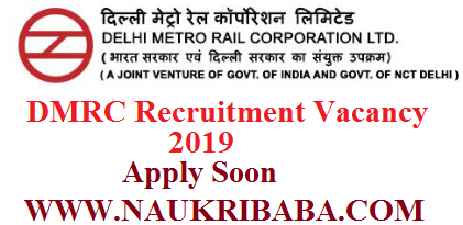 DMRC RECRUITMENT VACANCY 2019