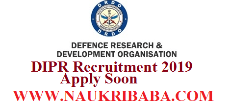 DRDO RECRUITMENT VACANCY 2019