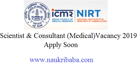 NIRT Scientist vacancy 2019 apply soon
