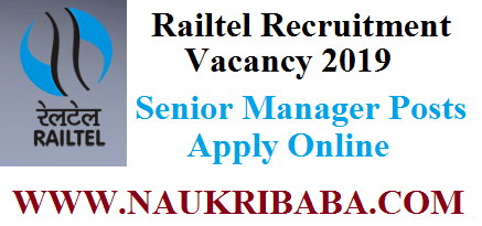 RAILTEL RECRUIRMENT VACACNY APPLY ONLINE