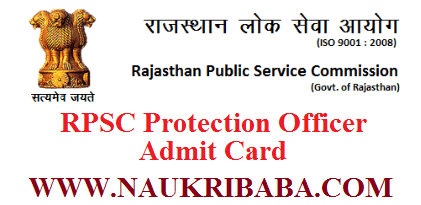 RPSC PROTECTION OFFICER ADMIT CARD DOWNLOAD