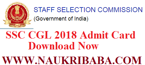SSC CGL 2018 ADMIT CARD IN 2019