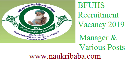 bfuhs recruitment vacancy 2019 WALK-IN