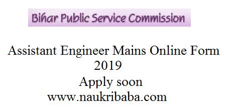 BPSC Assistant Engineer Recruitment Vacancy 2019-Online Form