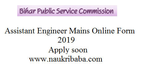 bpsc assistant engineer mains online form