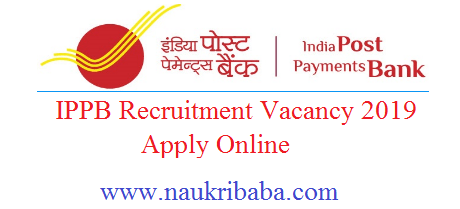 ippb recruitment vacancy 2019 apply online