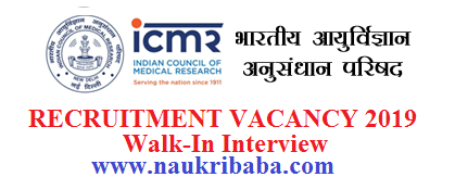 jrf recruitment vaacany 2019 walk in