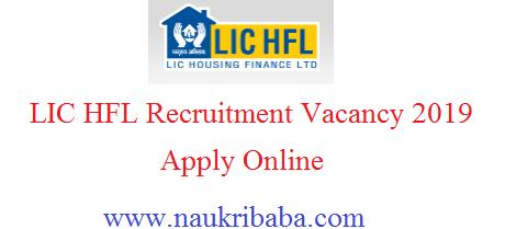 lic hfl recruitment vacancy 2019