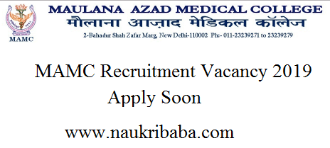 mamc recruitment 2019