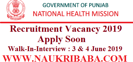 nhm punjab recruitment vacancy 2019-apply soon
