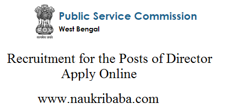 public service commission vacancy 2019