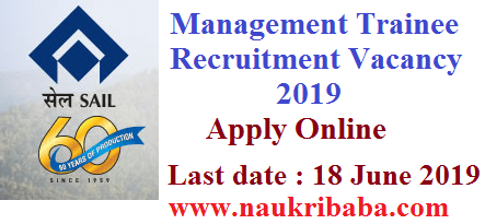 sail management trainee vacancy apply soon 2019