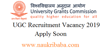 ugc recruitment 2019