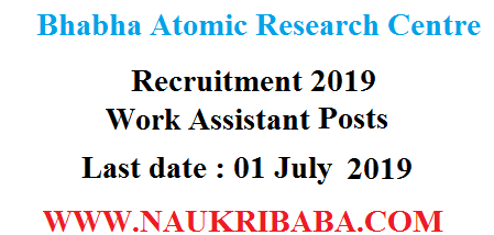 BARC recruitment apply soon