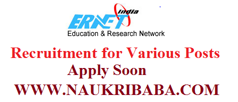 ERNET RECRUITMENT 2019 POSTS APPLY ONLINE