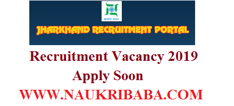 JHARKHAND GOVERNMENT recruitment vacancy 2019,m apply soon...