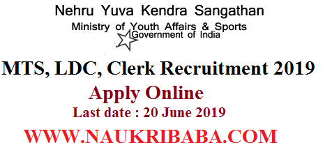 NYK RECRUITMENT CLERK 2019 APPLY ONLINE