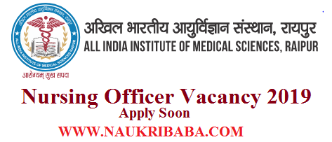 STAFF NURSE NURSING OFFICER POST RECRUITMENT 2019 POSTS APPLY SOON