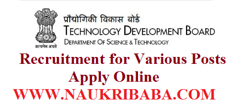 VARIOUS POSTS ONLINE RECRUTIMENT APPLY ONLINE