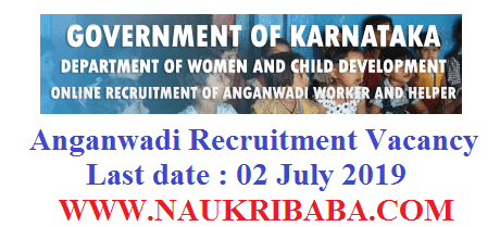 anganwadi worker recruitment vacancy 2019,m apply soon