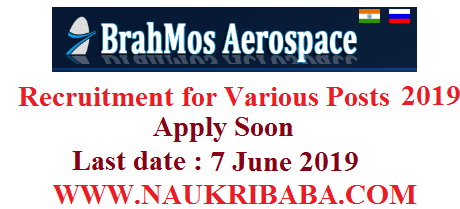 brahmos aerospace recruitment vacancy 2019