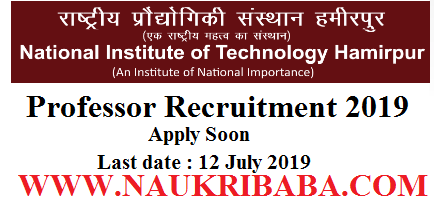 nit hamirpur professor recruitment-vacancy-2019-apply-soon