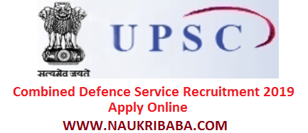 upsc-CDS 2-recruitment-vacancy-2019-apply-online