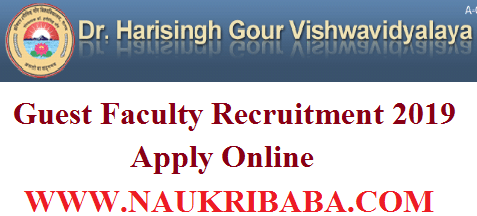 GUEST FACULTY VACANCY RECRUITMENT 2019 POSTS APPLY SOON