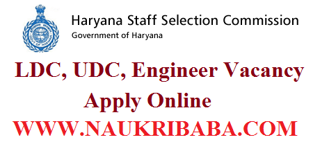 LDC UDC ENGINEER RECRUITMENT VACANCY 2019