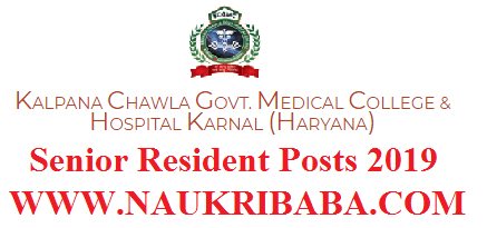 MEDICAL SENIOR RESIDENT POST recruitment-vacancy-2019
