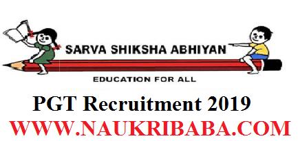 SARV SIKSHA ABHIYAN RECRUITMENT VACANCY 2019