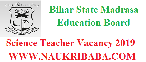 BSMEB SCIENCE TEACHER VACANCY 2019