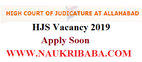 HIGH-COURT-LAW-CLERK-RECRUITMENT-VACANCY-2019-3