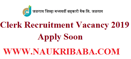 JALGAON VACANCY CLERK BANK 2019