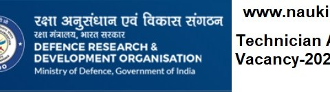 Apply for Technician Apprentice posts in DRDO, Last Date- 27/02/2021.