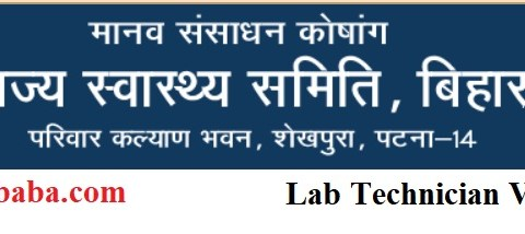 Apply for Lab Technician Vacancy-2021 in SHSB, Last Date-01/03/2021.
