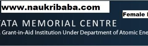 Apply for Female Nurse Vacancy in TMC, Last Date- 20/02/2021