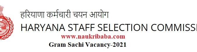 Apply Online for Gram Sachi Vacancy in HSSC, Last Date-22/03/2021.