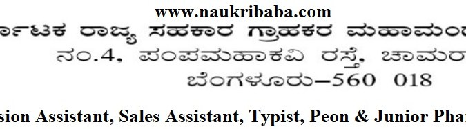 Apply for Accountant, First Division Assistant and many Vacancy in KSCCF, Last Date-05/04/2021.