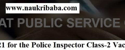 Download- Police Inspector PET Exam-2021 Postponed Notice in GPSC